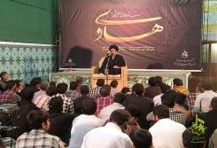 روز زیارتی حضرت1393