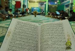 آیین جزخوانی قرآن کریم در ماه مبارک رمضان1397