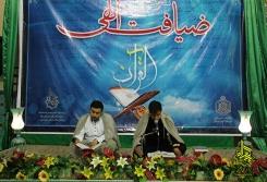 آیین جزخوانی قرآن کریم در ماه مبارک رمضان1