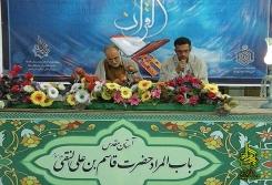 آیین جزخوانی قرآن کریم در ماه رمضان94
